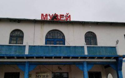 南ゴビ県立博物館